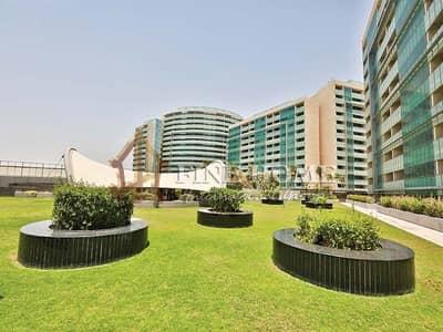 شقة 2 غرفة نوم للبيع في شاطئ الراحة، أبوظبي - Apartment In Al Muneera