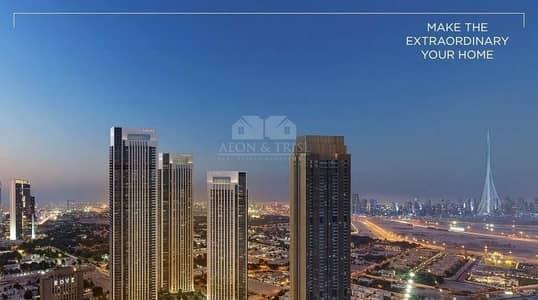 فلیٹ 3 غرف نوم للبيع في وسط مدينة دبي، دبي - Downtown Views   3 Bedroom   25/75 Payment Plan