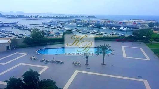 Furnished 2BR Apartment in Al Hamra Village