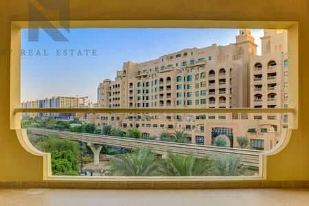 شقة 2 غرفة نوم للايجار في نخلة جميرا، دبي - Beach Access Inc  I  Type D  I  Park View