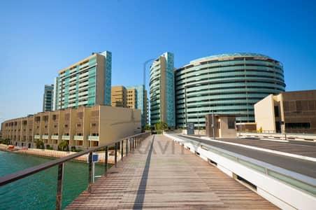 فلیٹ 4 غرف نوم للايجار في شاطئ الراحة، أبوظبي - شقة في الرحبة المنيرة شاطئ الراحة 4 غرف 165000 درهم - 4446257