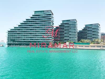 شقة 1 غرفة نوم للايجار في شاطئ الراحة، أبوظبي - شقة في البرزة البندر شاطئ الراحة 1 غرف 100000 درهم - 4446434