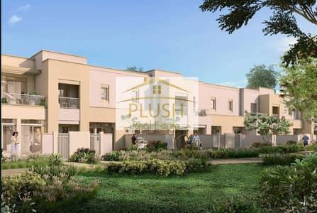 تاون هاوس 3 غرف نوم للبيع في تاون سكوير، دبي - 3 Bedroom+ Maids Townhouse at Naseem- Town Square! Get Feasible Payment plan!