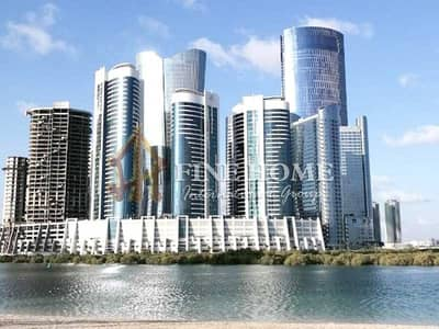 2 Bedroom Apartment for Sale in Al Reem Island, Abu Dhabi - HOT PRICE / Apartment With FULL SEA VIEW