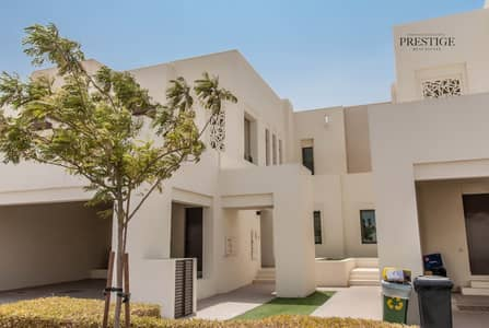 3 Bedroom Townhouse for Rent in Reem, Dubai - Mira 4 | Next to pool and park | Mature garden