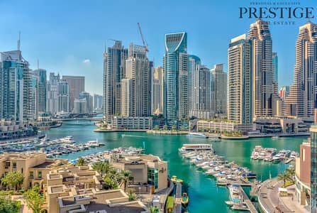 3 Bedroom Flat for Sale in Dubai Marina, Dubai - 3 Bedroom I Full Marina View | Exclusive