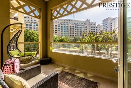 1 Bedroom | Al Anbara | Shoreline | Palm Jumeirah