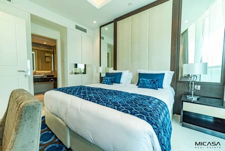 1 Bedroom Flat for Rent in Downtown Dubai, Dubai - Luxury 1 Bedroom Apartment in The Distinction.