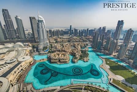 فلیٹ 2 غرفة نوم للبيع في وسط مدينة دبي، دبي - Full Fountain View I Burj Khalifa I Exclusive