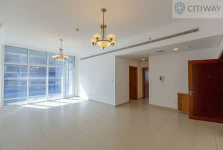 2 Bedroom Apartment for Rent in Sheikh Zayed Road, Dubai - 2 MONTHS FREE and Free Chiller | Business Bay