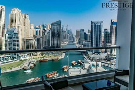 2 Bedroom Furnished | Full Marina View