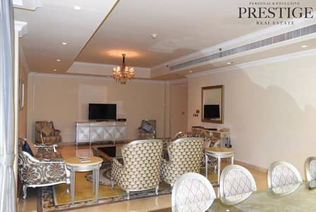 4 Bedroom Apartment for Sale in Palm Jumeirah, Dubai - 4 Beds 7000 sq.ft. | Kempinski Residences | Palm