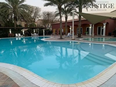 3 Bedroom Townhouse for Sale in Green Community, Dubai - Next To The Park | Townhouse | For Sale 3 Bedroom