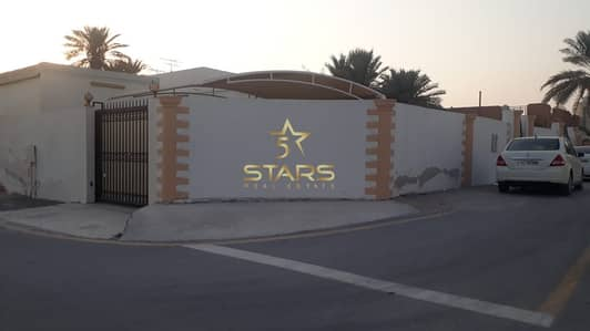3 Bedroom Villa for Sale in Al Qadisiya, Sharjah - For sale villa in Sharjah - One Floor