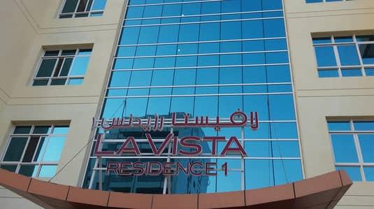 2 Bedroom  |  2 Balcony   | DSO   La Vista  Residence  |   60K