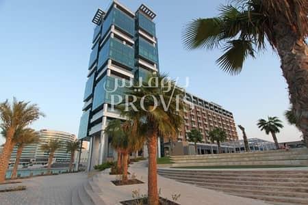 استوديو  للايجار في شاطئ الراحة، أبوظبي - Simply the best piece of paradise|Ready to Move in