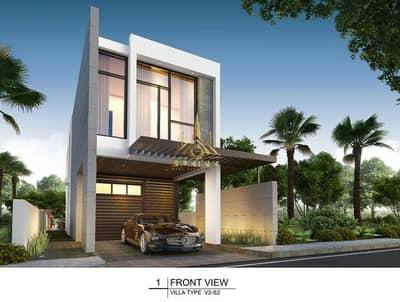 Plot for Sale in Akoya Oxygen, Dubai - Residential plot for sale @ Hawthorn Cluster in Akoya Oxygen