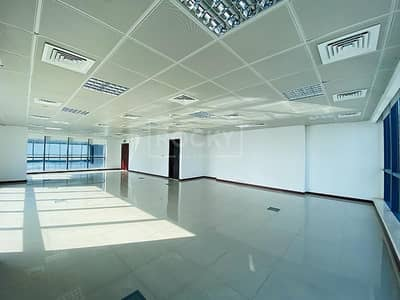 High Floor | Fitted Office | Close to Metro
