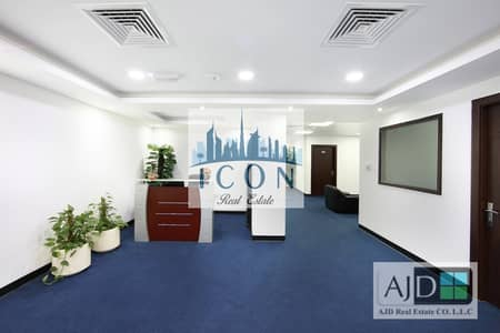Furnished serviced offices at Al Gahoud