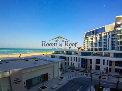 2 Bedroom Flat for Sale in Saadiyat Island, Abu Dhabi - Deal of The Day! Stunning Apt Sale in Saadiyat