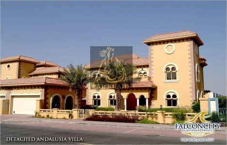 Glamorous 5 bedroom Villa + Maid + Store + Family Room for rent in Falcon City of Wonders