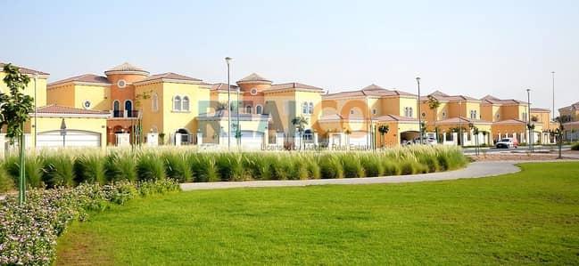 ارض سكنية  للبيع في جميرا بارك، دبي - Rare Find Location | Near Jumeirah Island