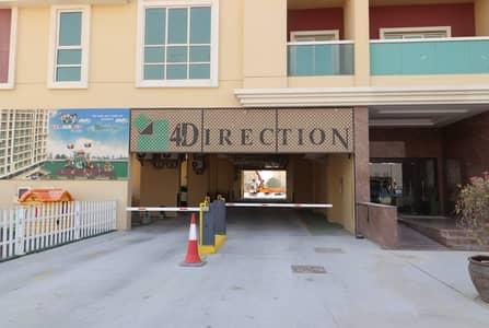 شقة 2 غرفة نوم للايجار في مجمع دبي ريزيدنس، دبي - شقة في فوردايركشن ريزيدنس 1 مجمع دبي ريزيدنس 2 غرف 52000 درهم - 4456502