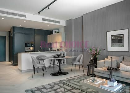 استوديو  للبيع في مدينة محمد بن راشد، دبي - Affordable Studio Apt | Amazing Community | Meydan