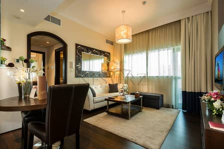1 Bedroom Hotel Apartment for Sale in Barsha Heights (Tecom), Dubai - Great Deal 1 Bed First Central Hotel Apartment for Sale @ 495k