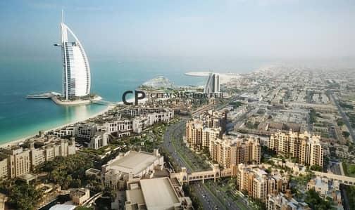شقة 2 غرفة نوم للبيع في أم سقیم، دبي - Opposite Burj al Arab | Book now with 5% only