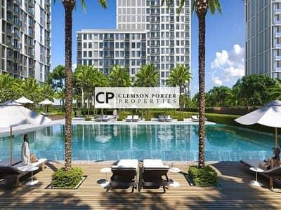 1 Bedroom Apartment for Sale in Dubai Hills Estate, Dubai - Affordable Luxury Apartment in Dubai Hills