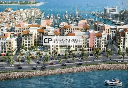 Spectacular Waterfront Townhouses in Jumeirah 1