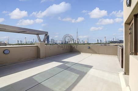 4 Bedroom Townhouse for Sale in Mohammad Bin Rashid City, Dubai - Ready To Move | Multiple Units Available (Middle/Corner/Single Row) With Best Prices