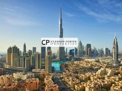 شقة 3 غرف نوم للبيع في وسط مدينة دبي، دبي - 10% DP|25% Move In |  75% 5 Yrs |Call Now