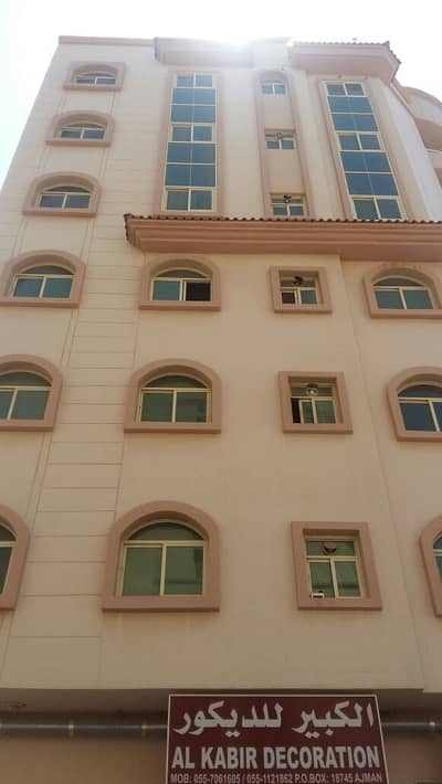 2 Bedroom Flat for Rent in Al Hamidiyah, Ajman - For rent falt two rooms and a hall