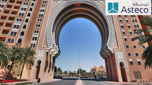 Office for Rent in Ibn Battuta Gate, Dubai - Individual Office including DEWA & Chiller