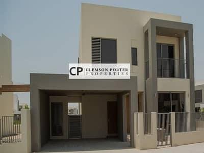 4 Bedroom Villa for Sale in Dubai Hills Estate, Dubai - Sidra 4BR | Prime Location |  Handover Soon