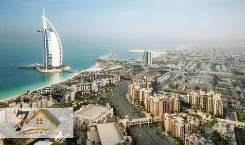 2 Bedroom Flat for Sale in Umm Suqeim, Dubai - 2BR APARTMENT FACING THE ICONIC BURJ AL ARAB NO COMMISSION NO DLD FEES