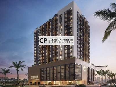فلیٹ 1 غرفة نوم للبيع في قرية جميرا الدائرية، دبي - Ready  Q2 2020 | Multiple Units Available | Call Now