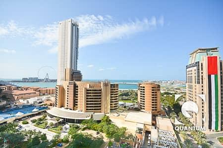 فلیٹ 2 غرفة نوم للايجار في دبي مارينا، دبي - Upgraded Floor | Stunning Sea View | Must See