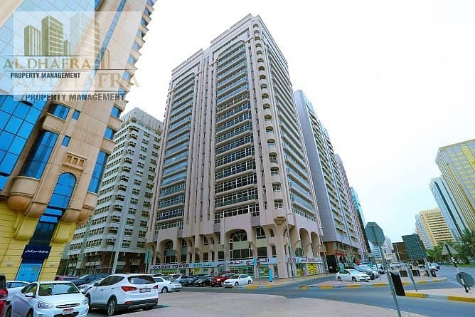 11 Book Now! 2BR+Maids | Close to Abu Dhabi Mall