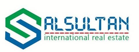 السلطان الدولية للعقارات ذ م م