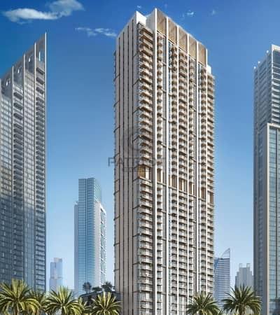 Last Residential Project By Emaar In Downtown | Unprecedented Price