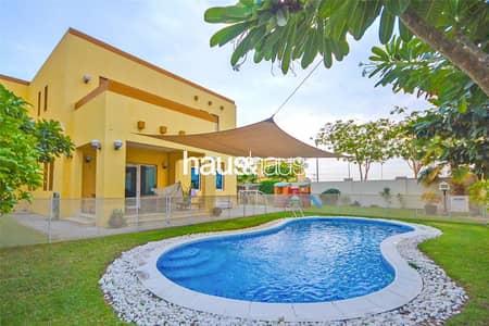 فیلا 3 غرف نوم للبيع في جميرا بارك، دبي - Large Corner Plot with Pool   7