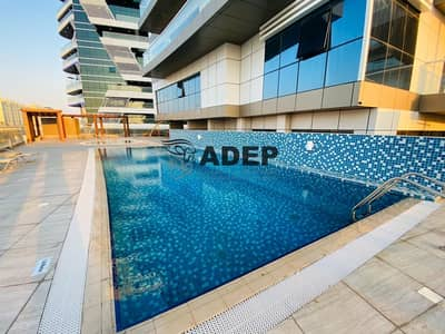 2 Bedroom Flat for Rent in Al Raha Beach, Abu Dhabi - Beautiful 2 Bedroom Apartment at canal