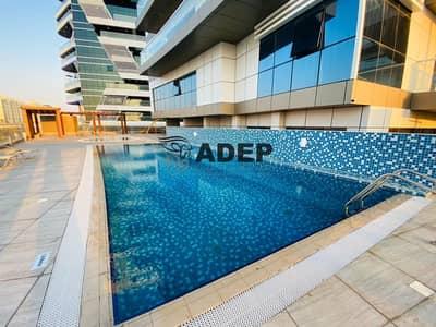 فلیٹ 2 غرفة نوم للايجار في شاطئ الراحة، أبوظبي - Beautiful 2 Bedroom Apartment at canal