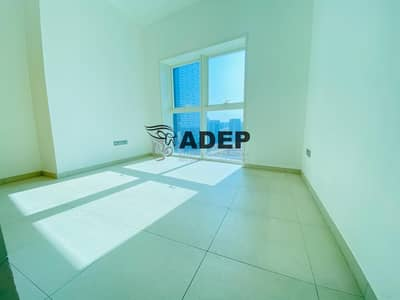 "1 Bedroom Flat for Rent in Corniche Road, Abu Dhabi - ""Chiller Free"" 1 BHK APT With Facilities"