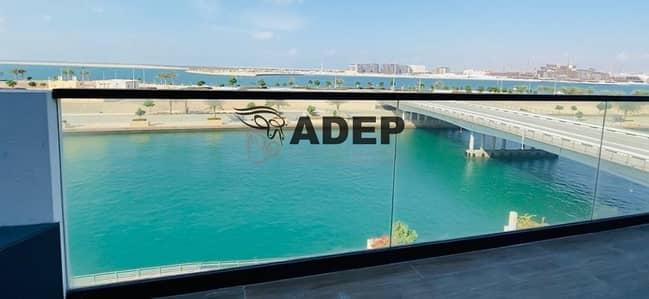 فلیٹ 3 غرف نوم للايجار في شاطئ الراحة، أبوظبي - Huge Terrace 2 bedroom with Maids room