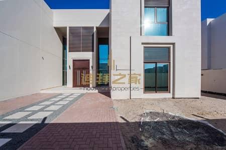 فیلا 5 غرف نوم للبيع في مدينة ميدان، دبي - Huge Modern 5Br + Maids Luxury  Villa with  Nice Landscape