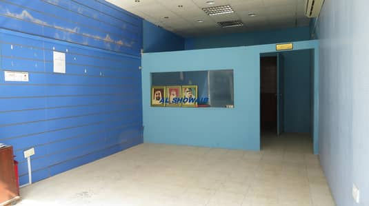 370 SQ-FT Front View Shop Behind Day to Day Al Karama
